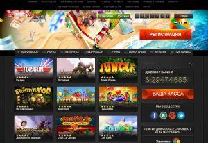 Лучшие Онлайн Игры Интернета - Бесплатные Игровые Аппараты